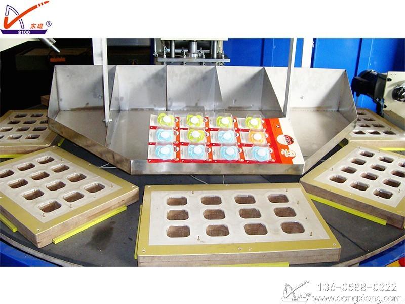 吸塑包装电木模 吸塑电热模具