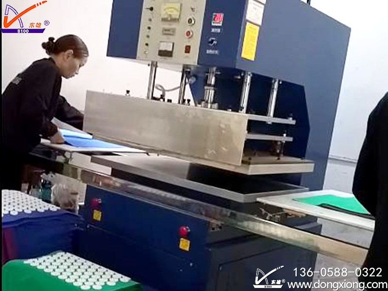 针刺垫热熔机