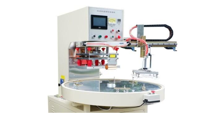 自动转盘高周波包装机操作规范流程