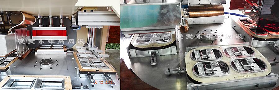 泡壳包装熔切机 热熔断机模具