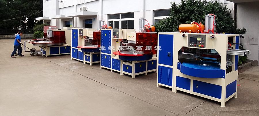自动多功能吸塑包装熔切机