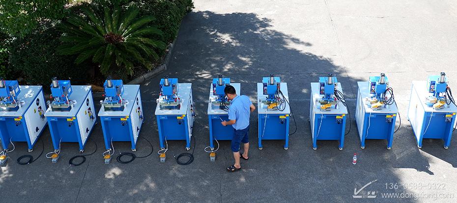 包装袋封口办工桌型高周波焊接机