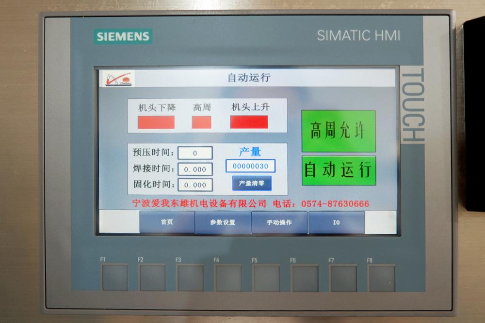 PVC夹网布焊接机