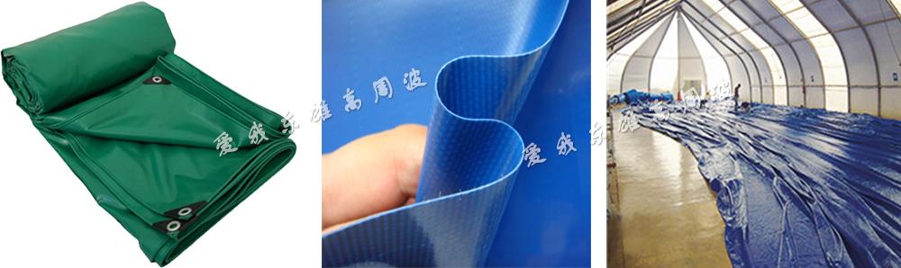 夹网布焊接样品