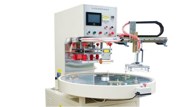 你知道高周波机焊接前的准备工作有哪些?