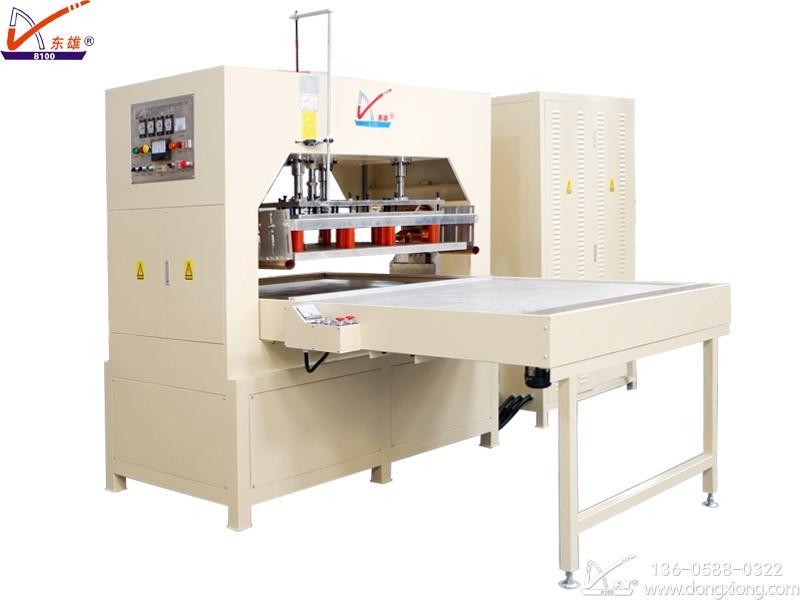 TPU救生衣高周波焊接机