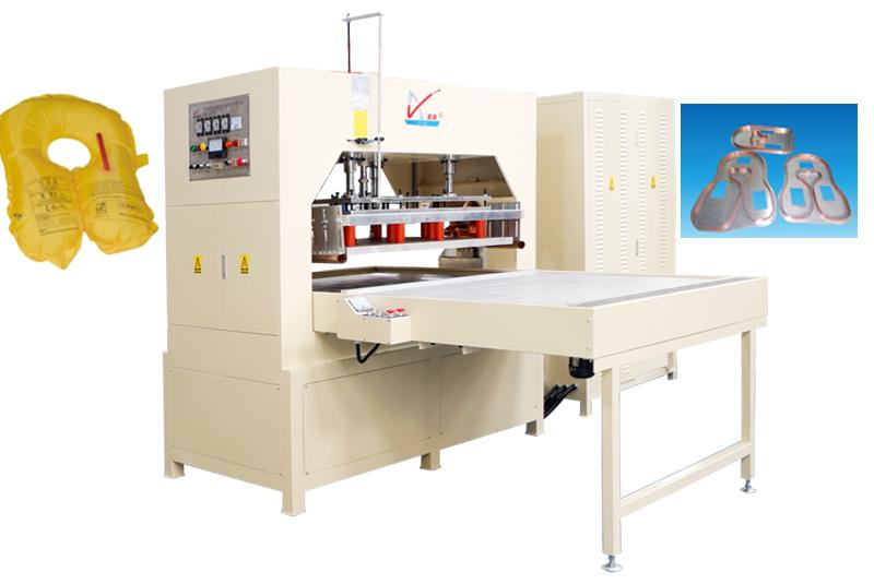 TPU高频热合机,充气式救生衣高周波焊接机