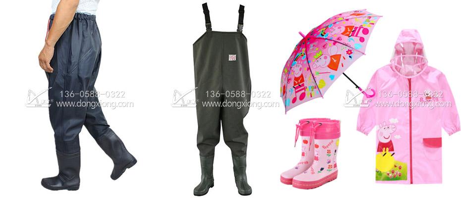 下水裤 雨衣热合产品