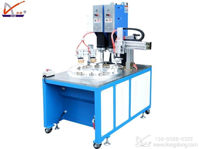转盘式自动超声波焊接机