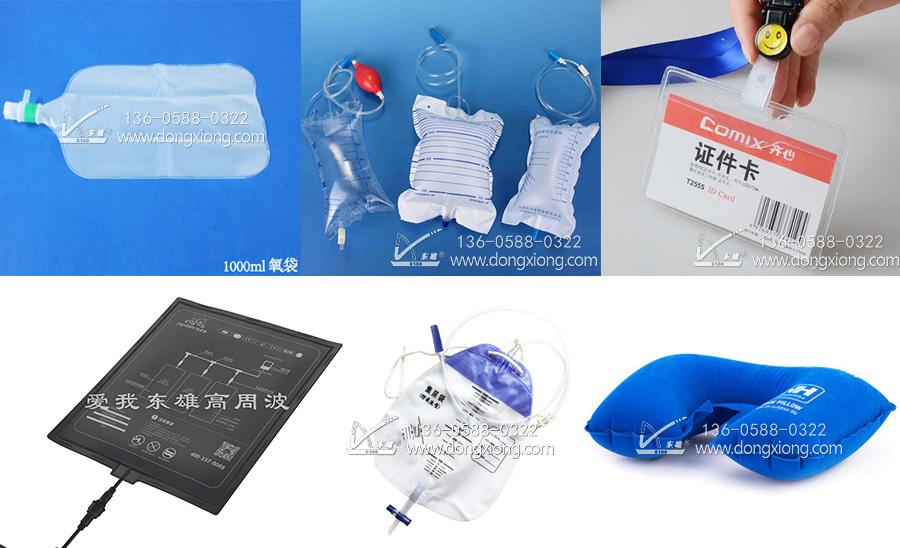 氧袋焊接产品