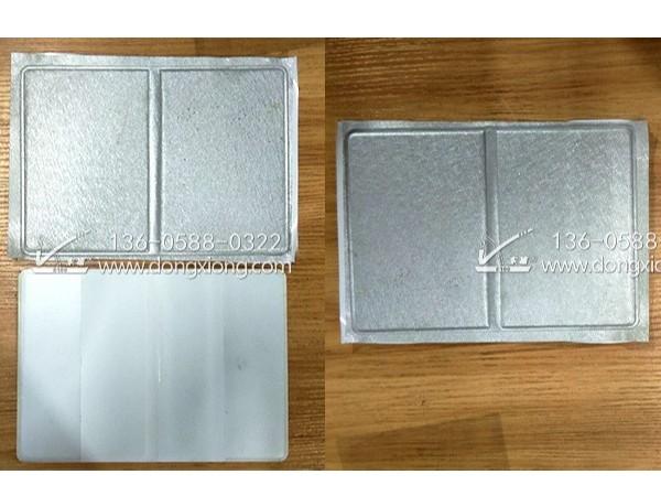 TPU证件高周波熔断机 出生证明焊接样品