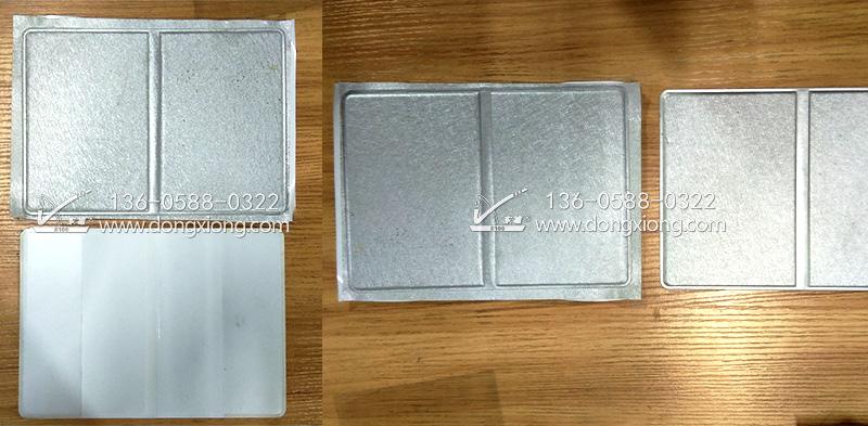 【使用设备】:高周波熔断机