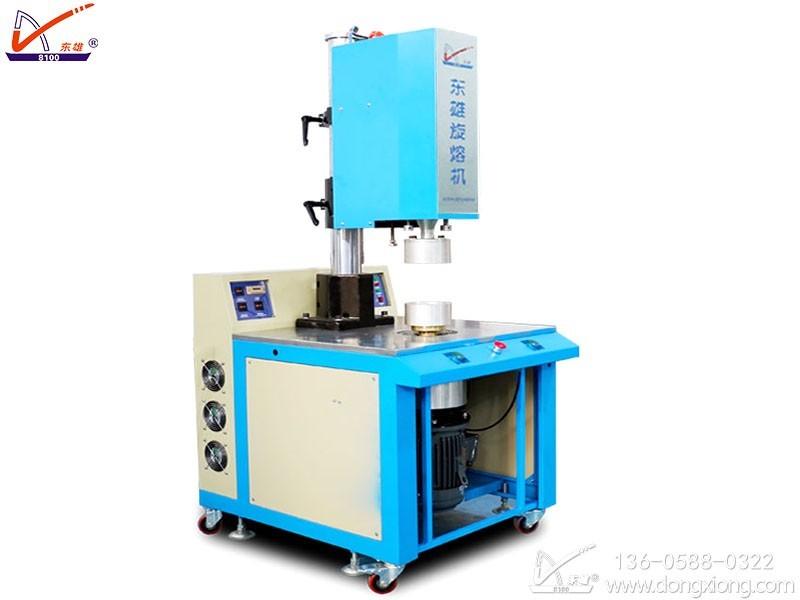 超声波旋熔机 旋熔焊机 旋熔机设备