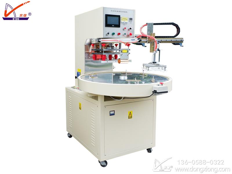 pvc泡壳高频热合机