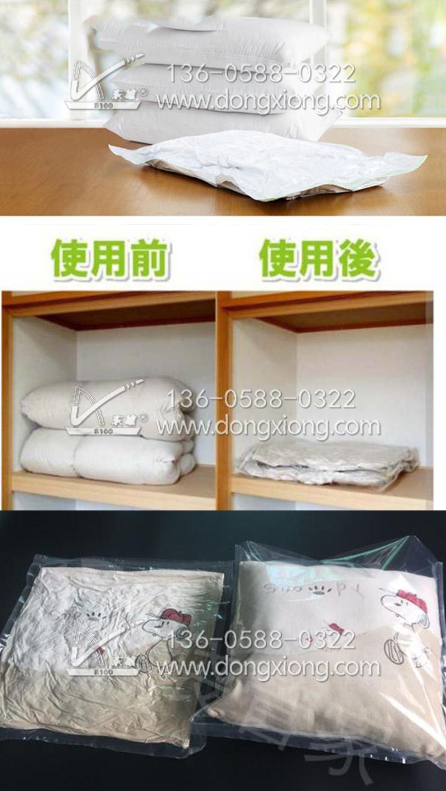 压缩包装封口产品