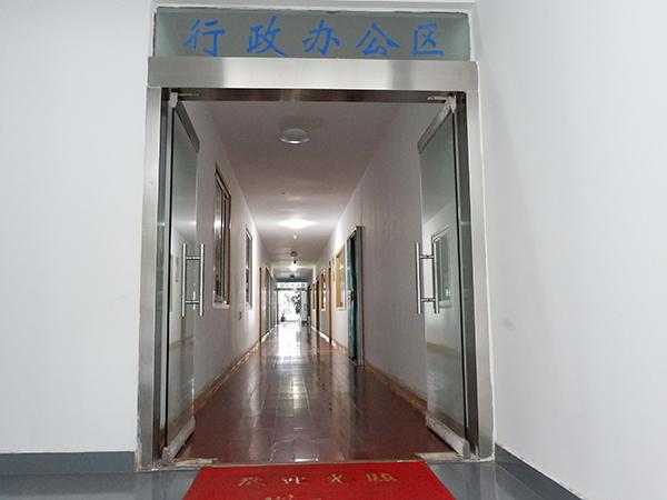 行政办公区