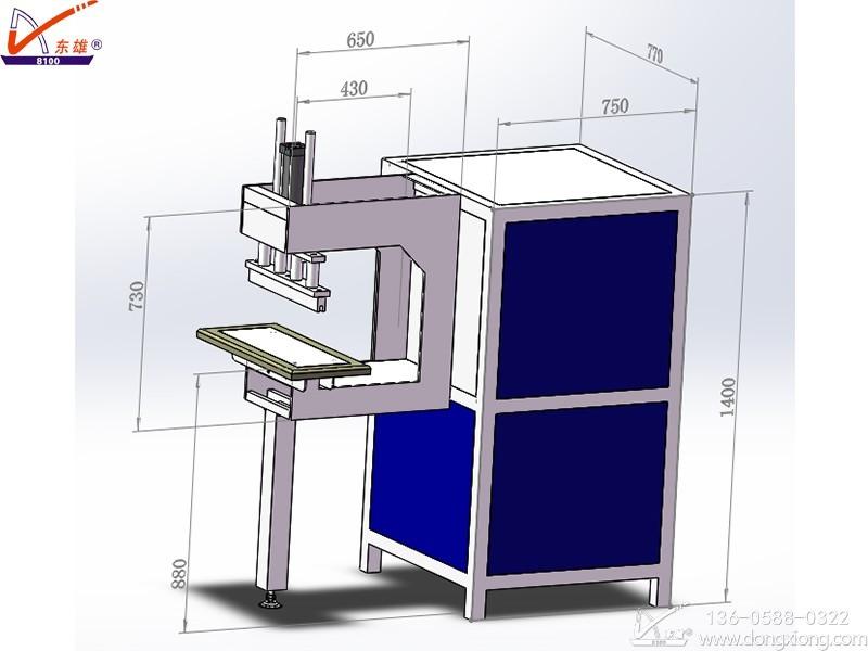 小型帆布焊接机