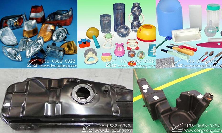热板机焊接产品