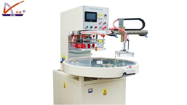 高周波封边机 宁波报价合理的吸塑包装机械设备供应